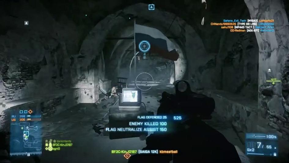 Battlefield 3 Donya Fortress - Close Quarters Gameplay